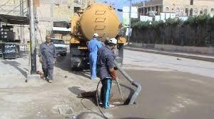 شركة تنظيف و شفط بيارات بالمدينة المنورة