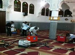 شركة تنظيف مساجد بمكة